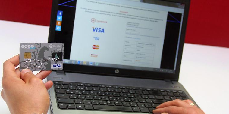 Оплата интернета и телефона Билайн с банковской карты