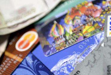 Оплата МегаФон банковской картой через интернет