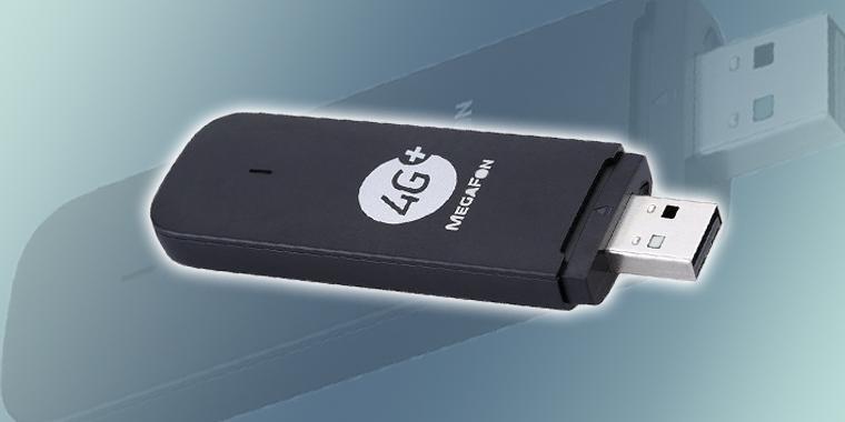 Безлимитные тарифы для МегаФон модема 4G и 3G