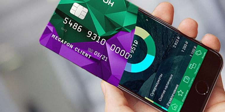 Как проверить баланс на МегаФоне – на телефоне и других устройствах