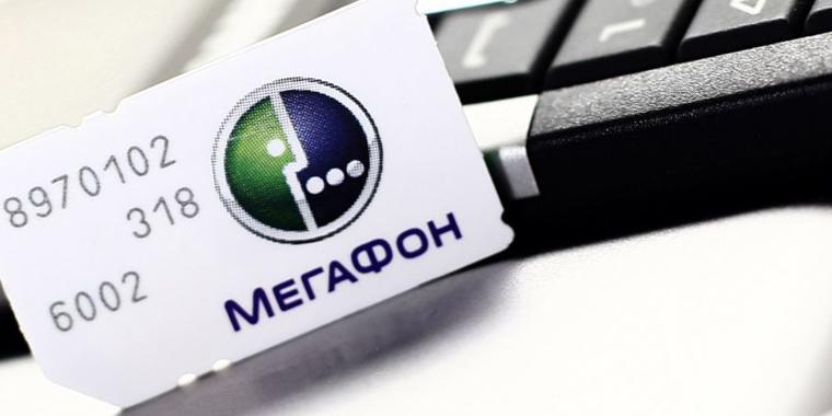 kak-vosstanovit-sim-kartu-nomer-megafon-1