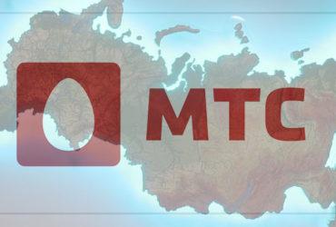 Карта покрытия МТС