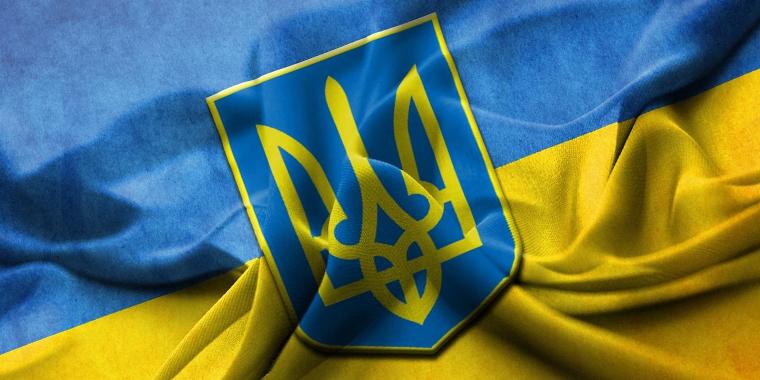 Дешевые звонки на Украину из России