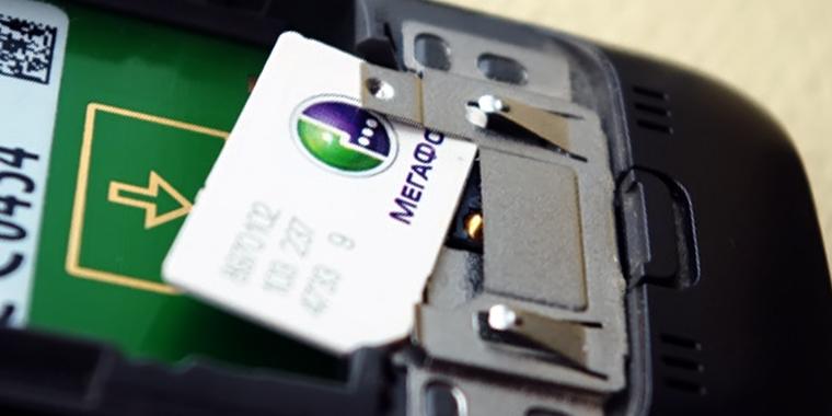 Как заблокировать сим-карту (номер) МегаФон
