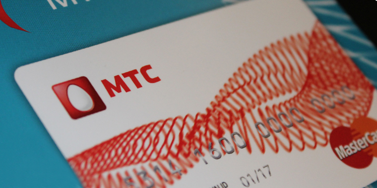 Кредитная карта МТС Деньги – отзывы, условия, онлайн заявка