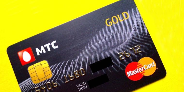 отипи банк кредитная карта