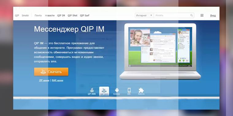 Обзор лучших SIP-клиентов для Windows, Iphone и Android