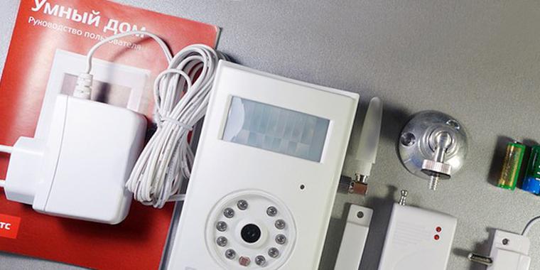 Описание тарифного плана «Умное устройство» от сотового оператора МТС - детальный обзор тарифа