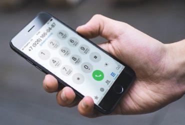 Ожидание/Удержания вызова МегаФон – как отключить, подключить