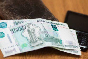 Перевод денежных средств с номера Йоты на Билайн