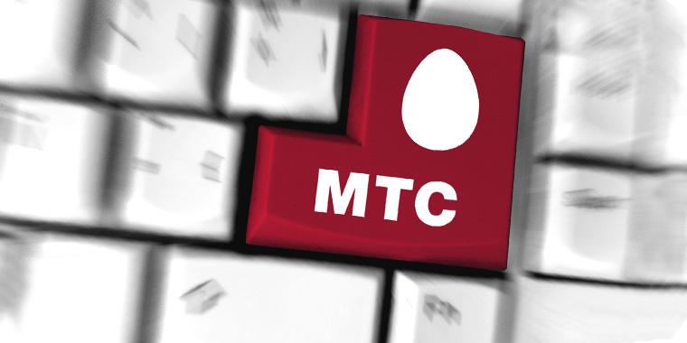 Подключение МТС модема к компьютеру, роутеру, планшету