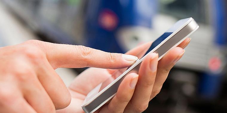 Сервис МТС Легкий платеж - быстрая оплата услуг