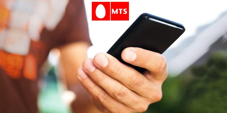Сервисный номер МТС – телефон оператора