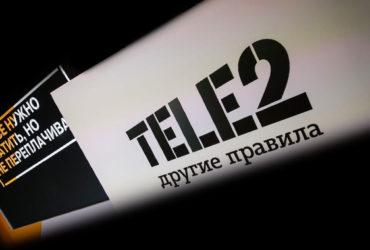 Тариф «Очень черный» Теле2 - описание, подключение