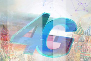 Все о 4G от МТС: покрытие, тарифы