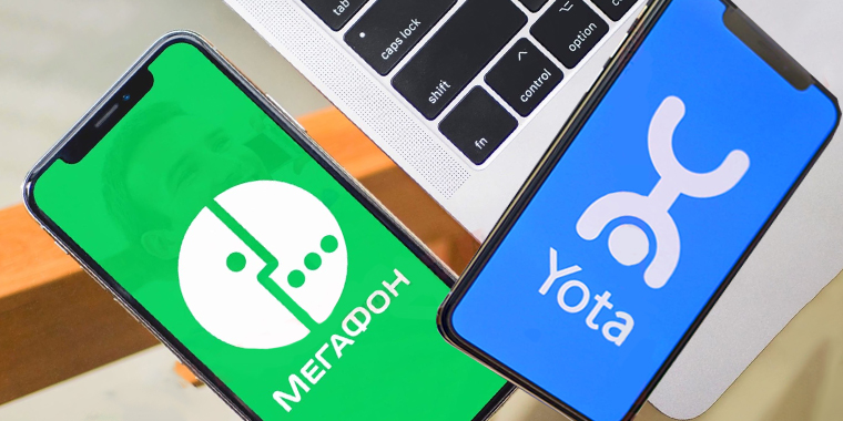МегаФон и Йота: одна компания или разные