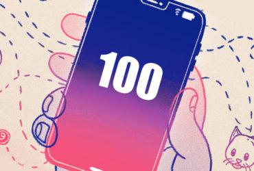 Интернет-опция 100 ГБ от МТС: как подключить, отключить, описание