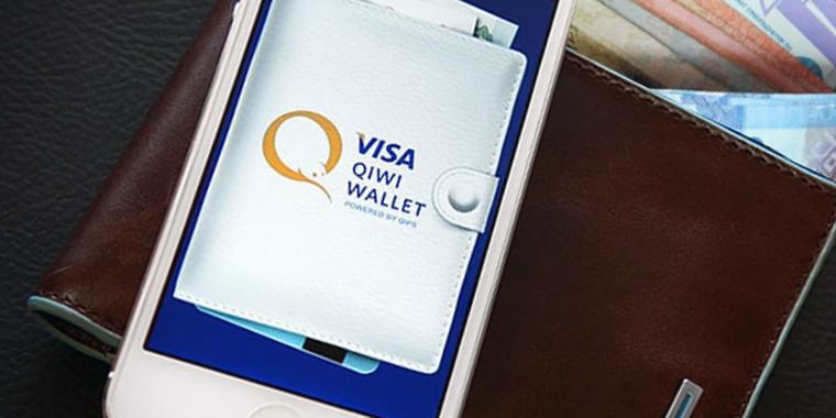 Как перевести деньги с МТС на Qiwi-кошелек