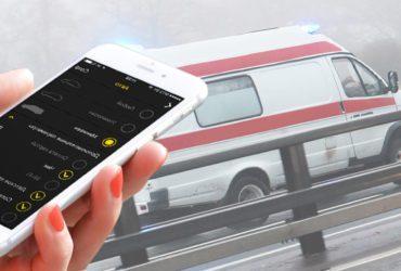 Номера телефонов экстренных служб для мобильных