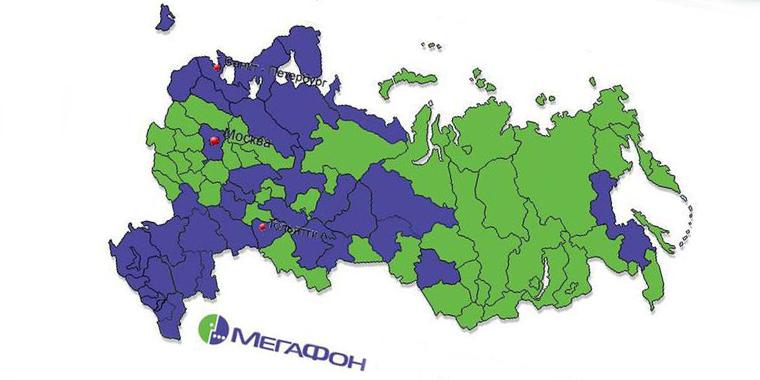 Зоны покрытия сетей МегаФон