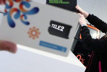 Настройки интернета и ММС на Теле2