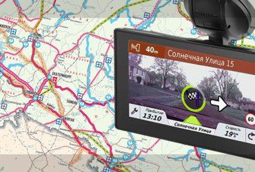 Тарифные планы для умных устройств и навигаторов