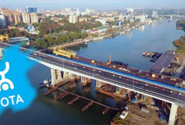 Тарифные планы Yota в Ростове-на-Дону и Ростовской области