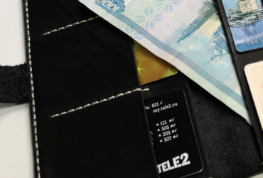 Услуга «Tele2 кошелек»