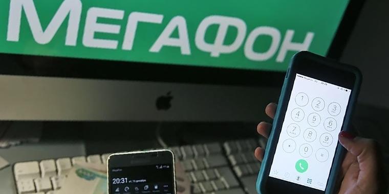 Как сменить тарифный план в Мегафон?