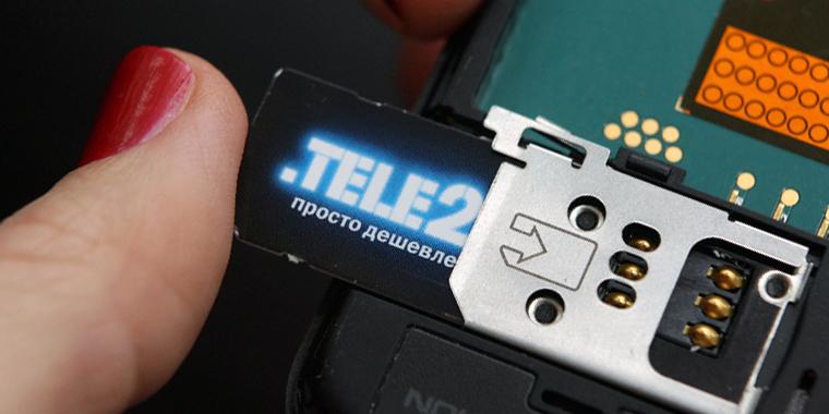 Две сим карты с одним номером Теле2