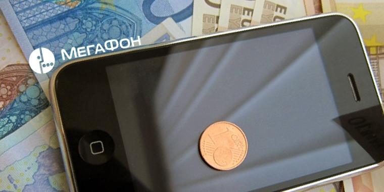 Мобильный портал МегаФон снимает деньги