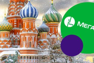 Опция МегаФон – «Вся Россия»