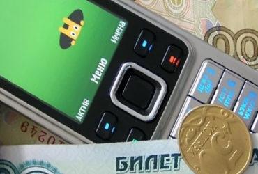 Услуга МегаФон «Обещанный платеж»