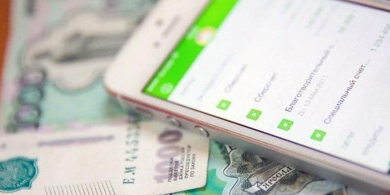 Как узнать задолженность на Ростелеком