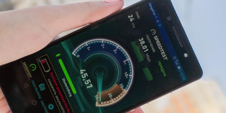 Услуга «Интернет по России» от Мегафона